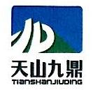 新疆九鼎农产品经营管理有限公司