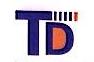 海宁鸿旭电子有限公司 最新采购和商业信息