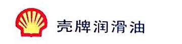 桂林市粤茂石化有限公司 最新采购和商业信息