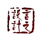 南宁市言之广告有限公司 最新采购和商业信息