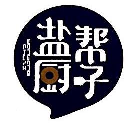 四川牧天食品股份有限公司 最新采购和商业信息