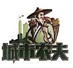 天津城市农夫农业科技发展有限公司 最新采购和商业信息