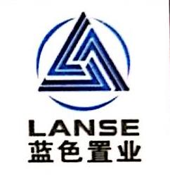 长沙蓝色置业有限公司 最新采购和商业信息