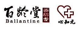 上海心知元电子商务有限公司 最新采购和商业信息