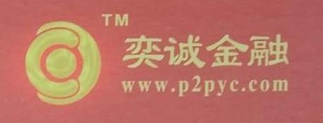 广州市奕诚投资管理有限公司 最新采购和商业信息