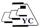 佛山市南海裕城织带有限公司 最新采购和商业信息