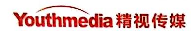 上海精视广告传播有限公司石家庄分公司 最新采购和商业信息
