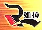 青岛海沁健康科技股份有限公司 最新采购和商业信息