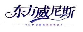 南通盛华置业有限公司 最新采购和商业信息