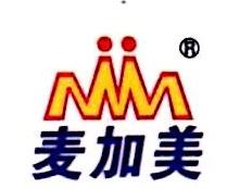 郑州麦加美企业管理咨询有限公司 最新采购和商业信息