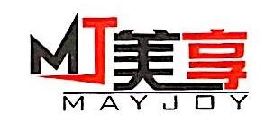 郑州美享进出口贸易有限公司 最新采购和商业信息