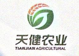 甘肃天健现代农业发展有限公司 最新采购和商业信息