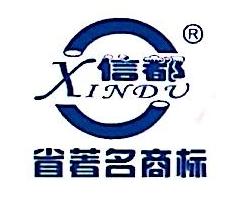 冀州市工程机械胶管厂 最新采购和商业信息