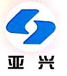 泉州市亚兴电器设备有限公司 最新采购和商业信息