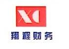 岳阳翔程财务服务有限公司 最新采购和商业信息
