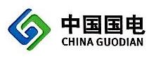 国电石嘴山第一发电有限公司 最新采购和商业信息