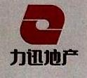 佛山泓迅置业有限公司 最新采购和商业信息