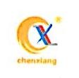 温州晨祥文具有限公司 最新采购和商业信息