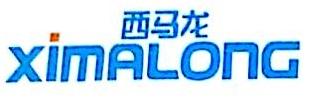 深圳市西马龙科技有限公司