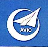 中航技国际经贸发展有限公司西安分公司 最新采购和商业信息