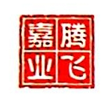 北京腾飞嘉业科技有限公司 最新采购和商业信息