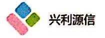 兴利源信国际贸易(北京)有限公司 最新采购和商业信息