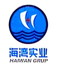深圳市蛇口海湾实业股份有限公司 最新采购和商业信息