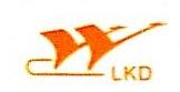 长沙联可达塑业有限公司