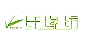 广州质拓针织品有限公司 最新采购和商业信息