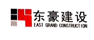 北京筑基企业管理咨询有限公司 最新采购和商业信息