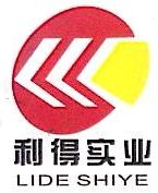 江西利得供应链集团有限公司 最新采购和商业信息