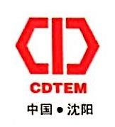 沈阳创达技术交易市场有限公司