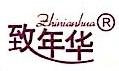 义乌市乐悠悠工艺品有限公司 最新采购和商业信息