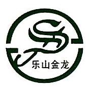 河南乐山电缆有限公司