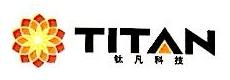 上海钛凡科技发展有限公司 最新采购和商业信息
