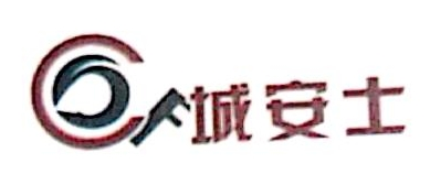 深圳市得惠鑫科技有限公司 最新采购和商业信息