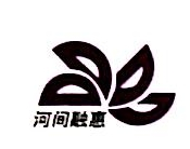 河间融惠村镇银行有限责任公司 最新采购和商业信息