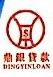 东莞市鼎银商贸有限公司 最新采购和商业信息