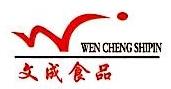 南宁市弘贝经贸有限公司 最新采购和商业信息
