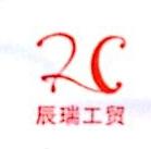 南京辰瑞旭嘉工贸有限公司 最新采购和商业信息