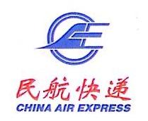 民航快递有限责任公司南宁分公司 最新采购和商业信息