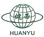 河南省郸城县环宇宠物用品厂 最新采购和商业信息