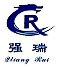 深圳市强瑞电子有限公司
