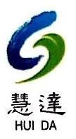 杭州慧达贸易有限公司