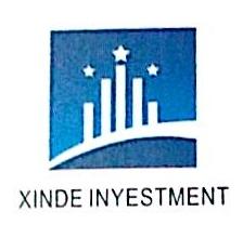 厦门信德投资有限公司 最新采购和商业信息