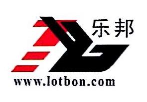 乐邦塑料包装(天津)有限公司