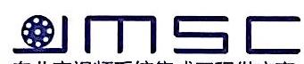 北京杰明世创科技有限公司 最新采购和商业信息