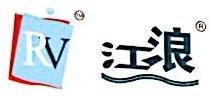 上海江浪流体机械制造有限公司