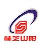 江苏林芝山阳集团有限公司 最新采购和商业信息
