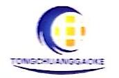 河南同创高科有限公司 最新采购和商业信息